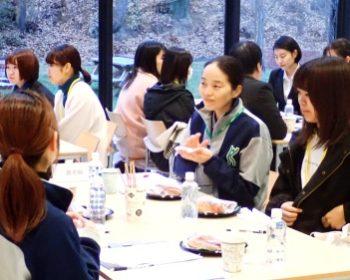 上田女子短大ジョブトーク